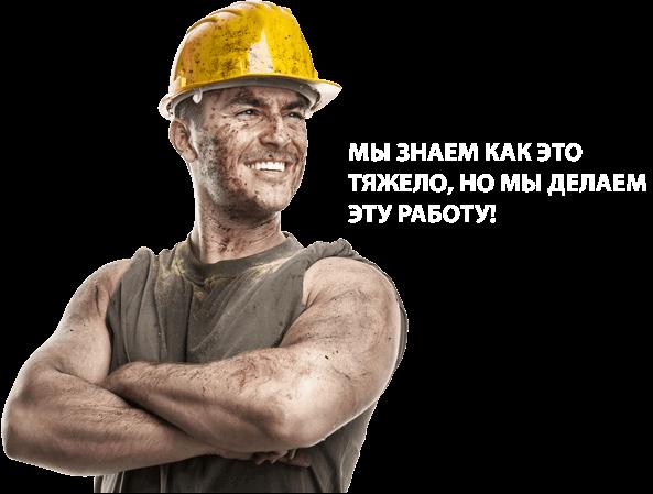 worker 02 Полная очистка скважин